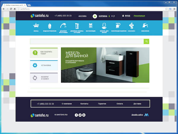Разработка интернет-магазина сантехники Santeho