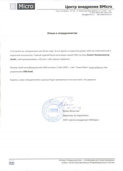 Отзыв - создание портала для корпорации Унхва unhwa.ru